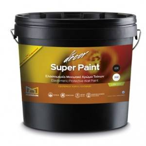SUPER PAINT photo