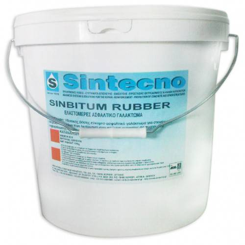 SINBITUM RUBBER photo